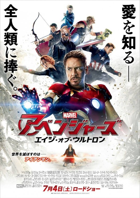 avengers_age_of_ultron_ver24