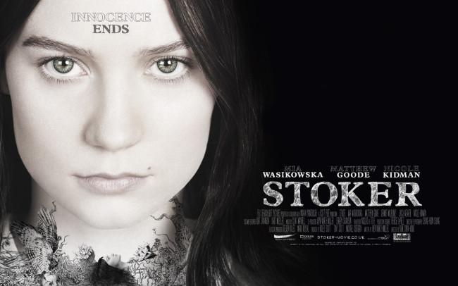 cinema-siren, stoker, 2013